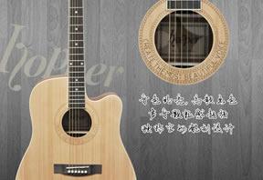 和普418吉他
